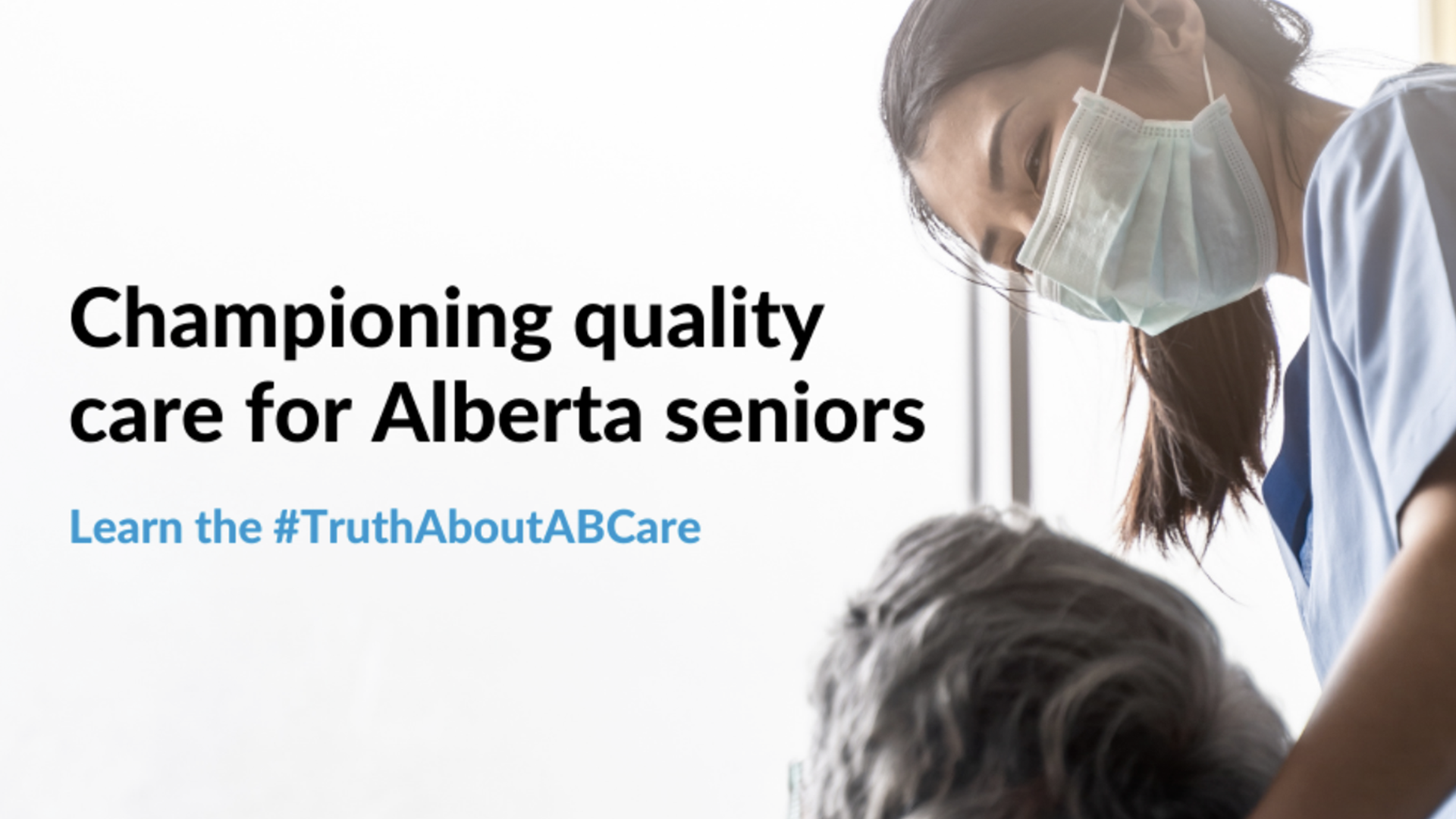 ACCA: The Truth About Alberta Care